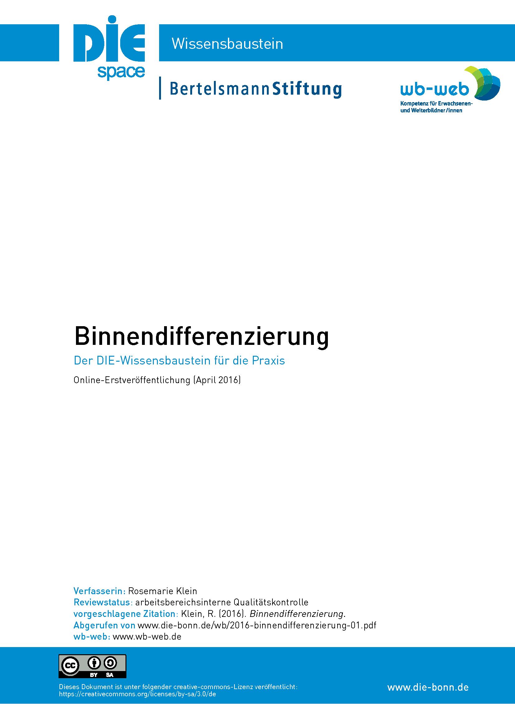 Cover Wissensbaustein Binnendifferenzierung