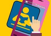 Illustration eines Smartphones und einer Hand die aufs Display zeigt