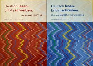 Coverbilder der Lehrwerke