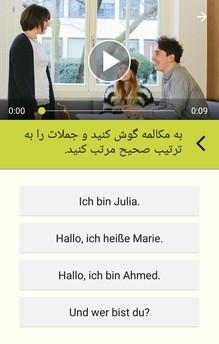 Screenshot der Ankommen App des Goethe Instituts