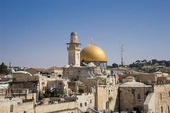 Das Bild zeigt Jerusalem.